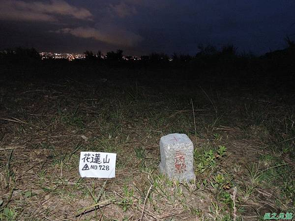 花蓮山20140817(21)