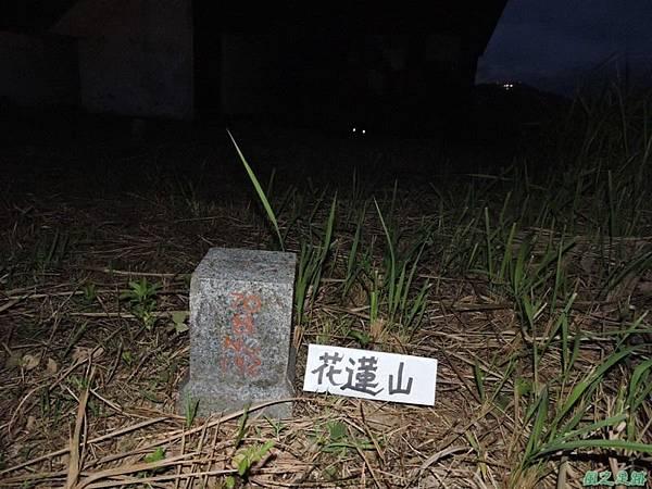 花蓮山20140817(22)