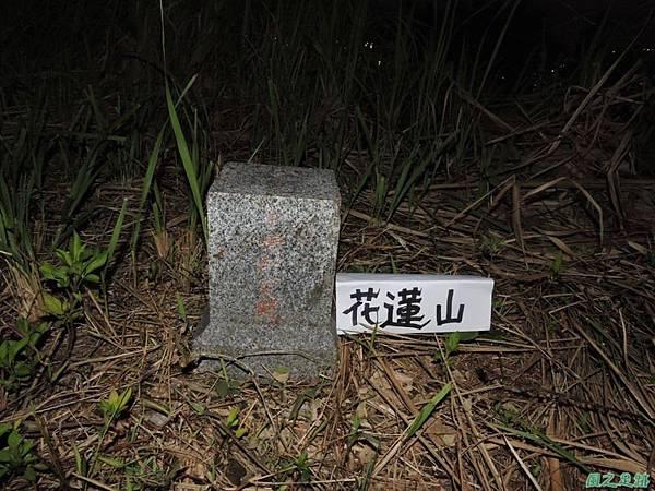 花蓮山20140817(23)