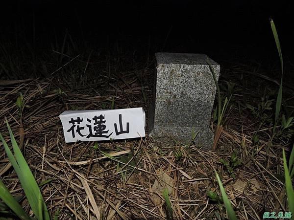 花蓮山20140817(25)