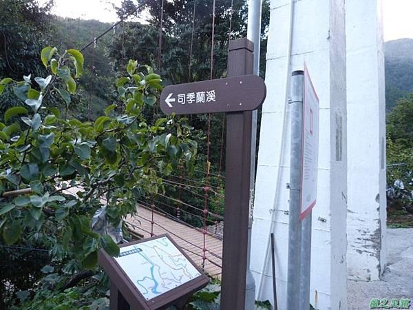 馬武霸山20141011 (172)