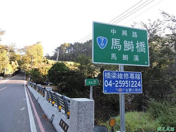 馬武佐野郡山20141102(1)