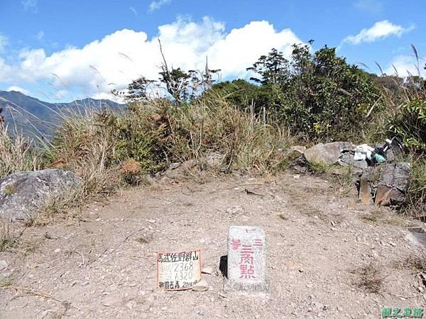 馬武佐野郡山20141102(100)
