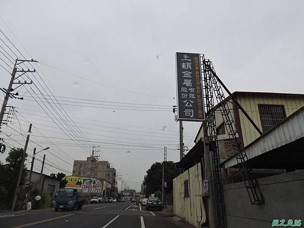 大里20141115(1)
