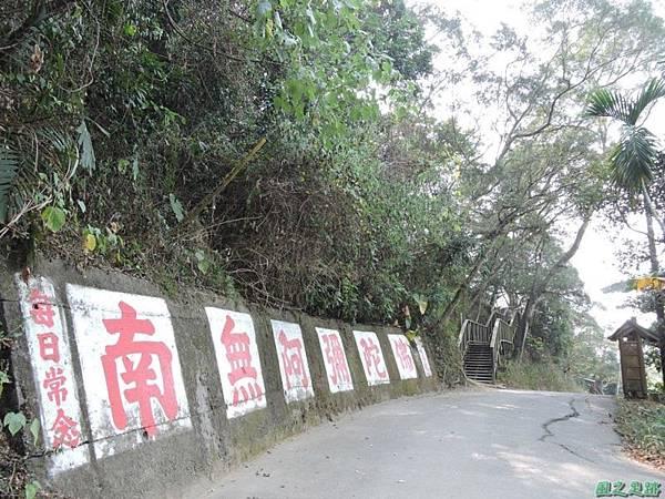 平山20141129(59)