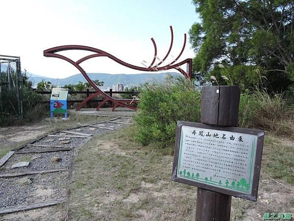 丹鳳山幸福石20141207(8)