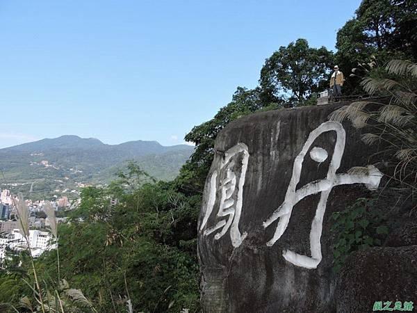 丹鳳山幸福石20141207(11)