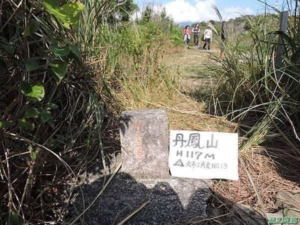 丹鳳山幸福石20141207(13)