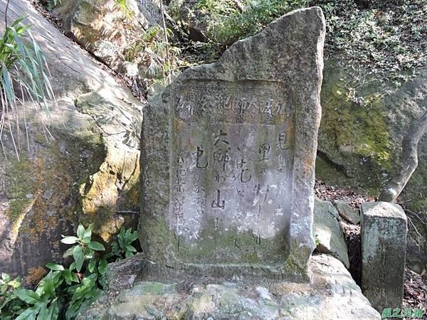 丹鳳山幸福石20141207(21)