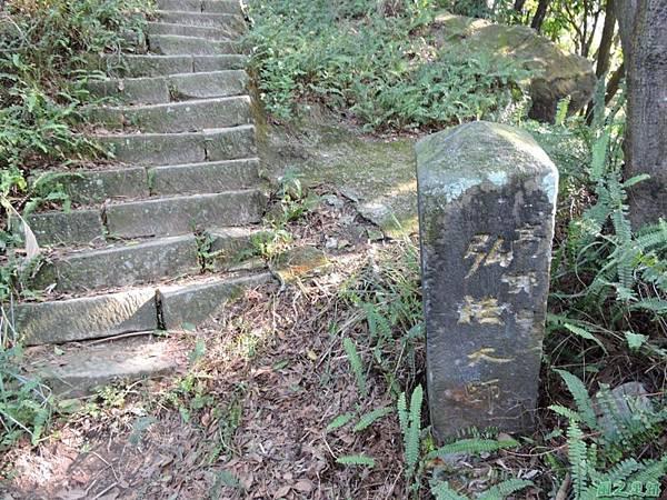 丹鳳山幸福石20141207(42)