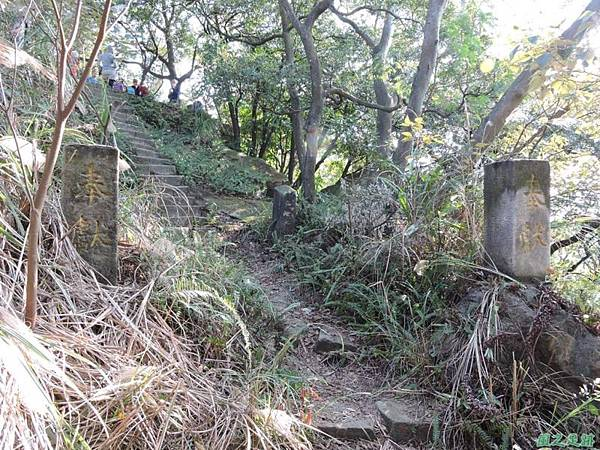 丹鳳山幸福石20141207(44)