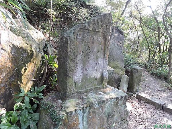 丹鳳山幸福石20141207(53)