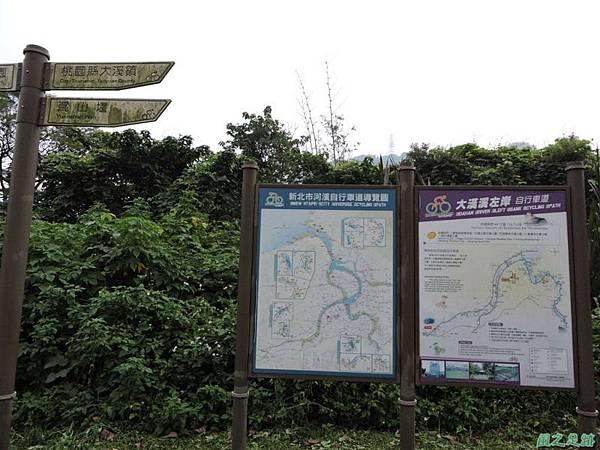 大鶯車道龍窯橋20141128(7)