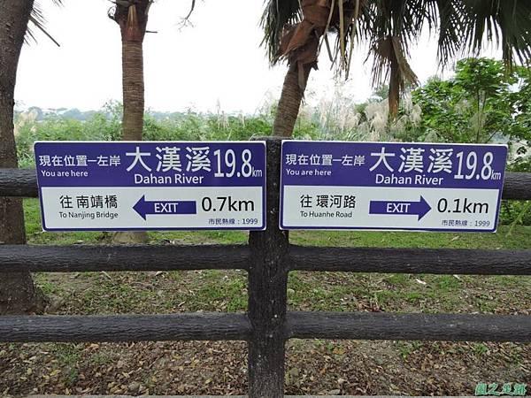 大鶯車道龍窯橋20141128(18)