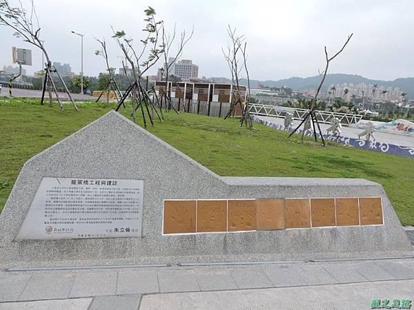 大鶯車道龍窯橋20141128(22)