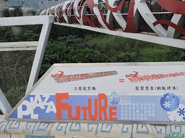 大鶯車道龍窯橋20141128(32)