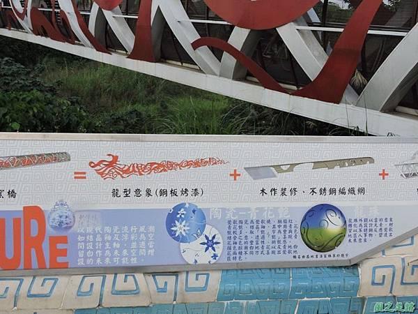 大鶯車道龍窯橋20141128(33)
