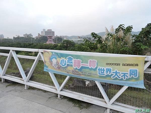 大鶯車道龍窯橋20141128(34)