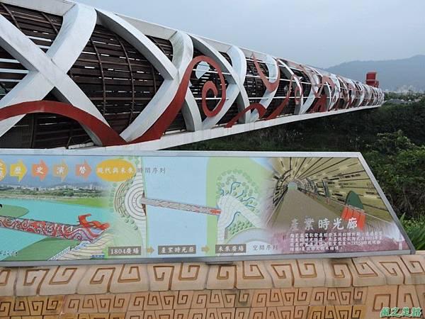 大鶯車道龍窯橋20141128(43)