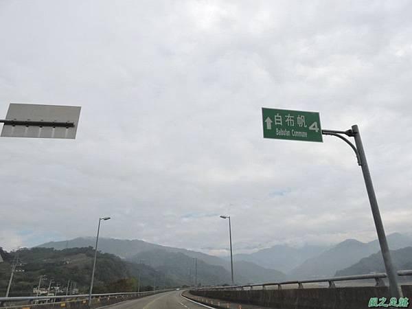 用心山20141213(4)
