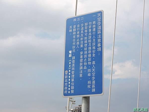 新月橋20141220(22)