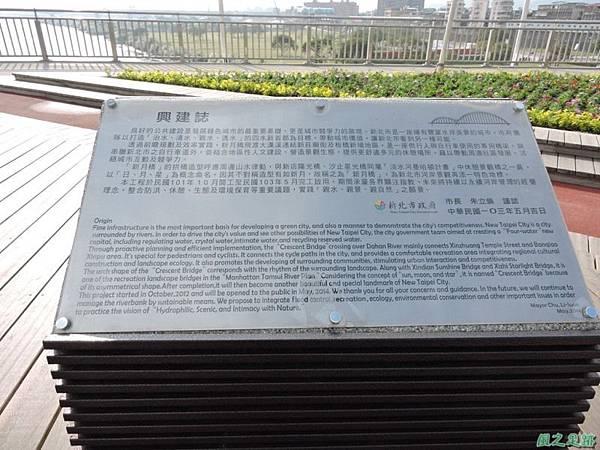 新月橋20141220(50)