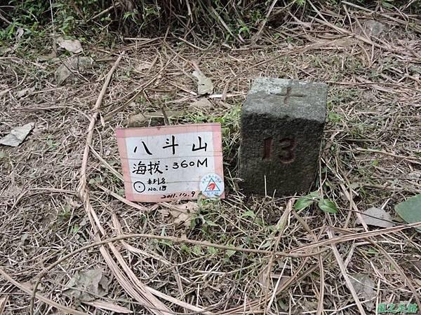 八斗山行20150102(39)
