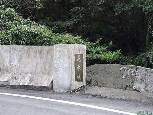 八斗山行20150102(62)