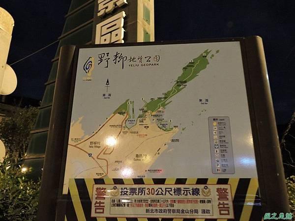 野柳駱駝稜線20150102(131)