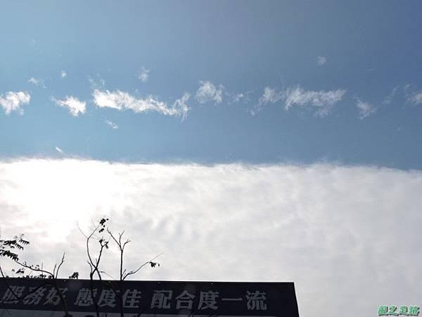 陰陽天20150103(3)