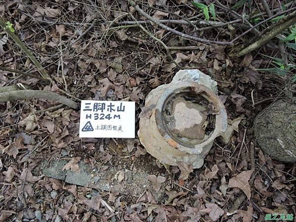 三腳木山20150219(26)