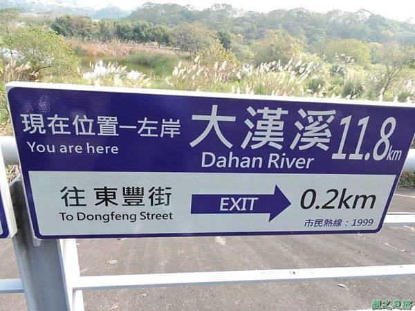 新北河濱自行車道(4)