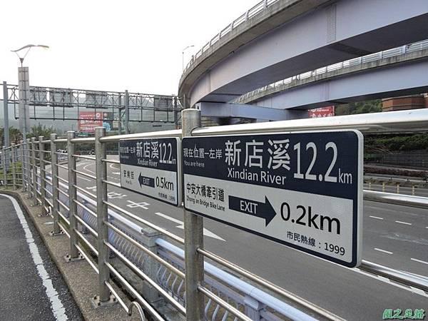 新北河濱自行車道(43)