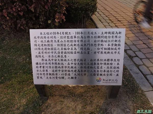 新北河濱自行車道(65)