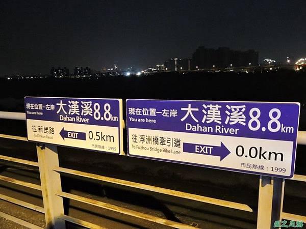 新北河濱自行車道(139)