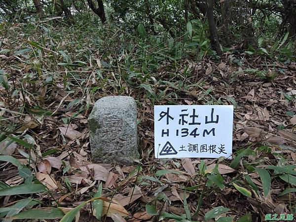 外社山20151220(10)