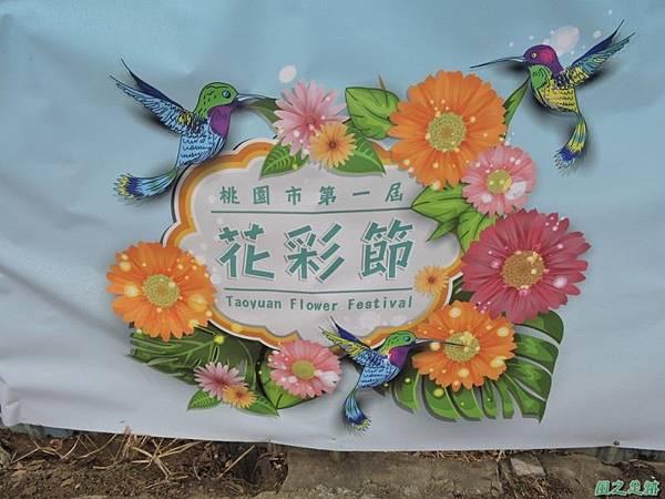 平鎮花彩節20151221(59)