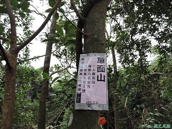 人面石山行20151010(12)