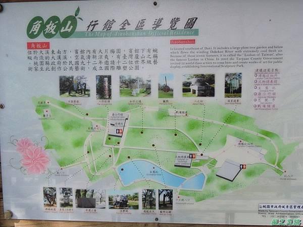 角板山梅花季20160116(4)