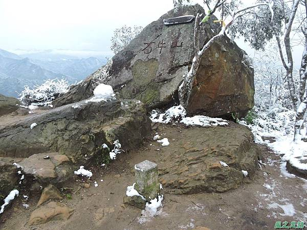 石牛山20160124(54)