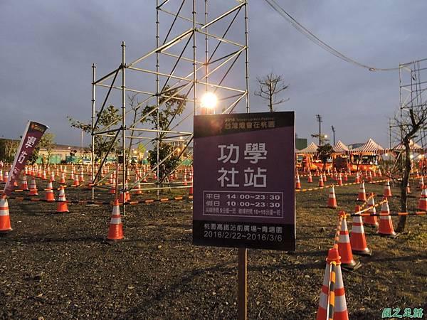 桃園燈會20160221(2)