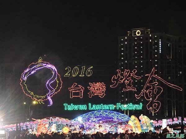 桃園燈會20160221(32)