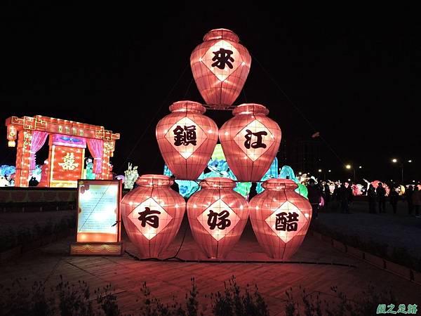 桃園燈會20160221(46)
