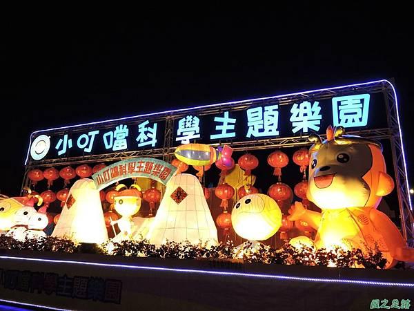 桃園燈會20160221(66)
