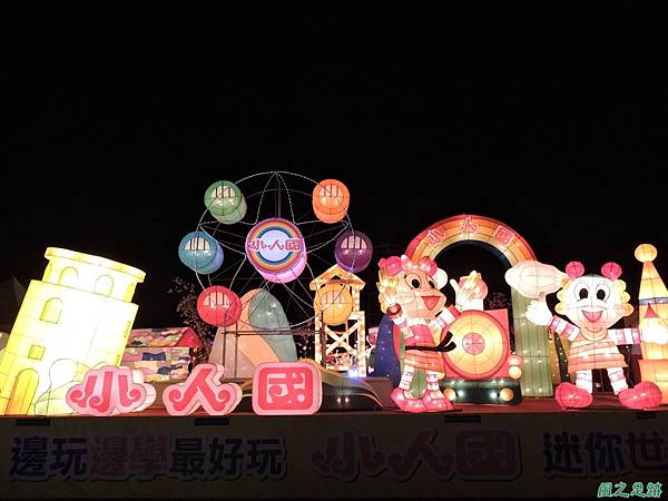 桃園燈會20160221(69)