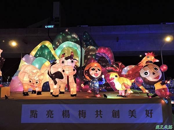 桃園燈會20160221(91)