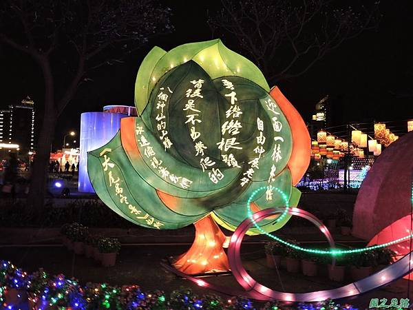 桃園燈會20160221(97)