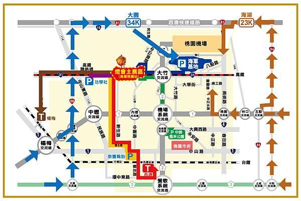 2016台灣燈會資料1