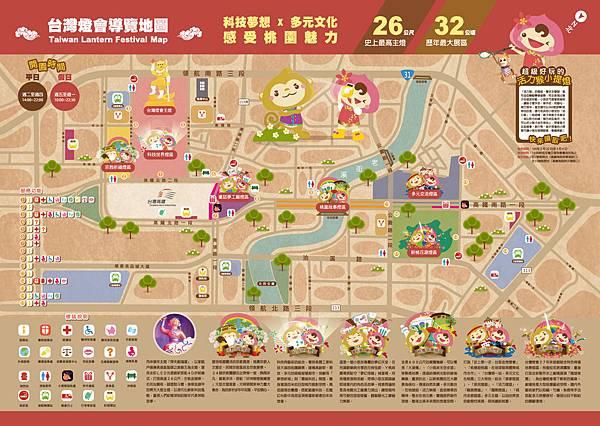 2016台灣燈會資料2