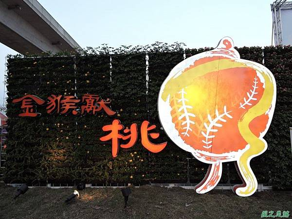 20160229桃園旲灣燈會(3)